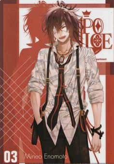 Mineo Enomoto mini clear file scans Collar x Malice Cute Anime Guys, Manga, Character Design Inspiration, Beautiful Images, Videogames, Otaku, Gaming, Teen, Random