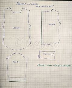 VK is the largest European social network with more than 100 million active users. Barbie Sewing Patterns, Doll Clothes Patterns, Doll Patterns, Clothing Patterns, Barbie Fashion Designer, Fashion Dolls, Doll Closet, Barbie Dress, Barbie Barbie