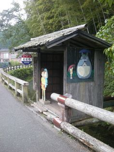 "a bus stop for an area known as ""Totoro"" (ととろ) in Oita Prefecture"
