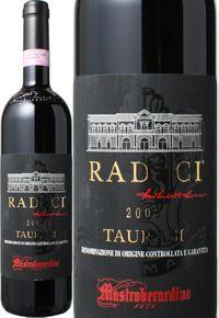 タウラージラディーチ[2006]マストロベラルディーノ<赤><ワイン/イタリア>