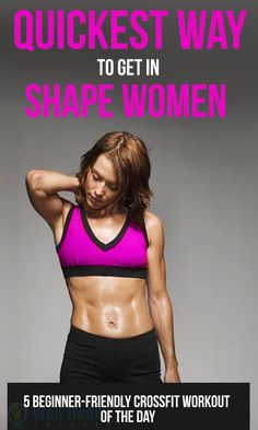Quickest way to get in shape women. 5 Beginner friendly crossfit workout of the day.
