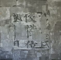 Wei Jia   No. 0779, 2010 Mixed media on rice paper on canvas 52 x 52 inches