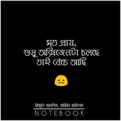 Bangla Status On Pinterest