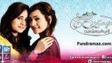 Behnein Aisi Bhi Hoti Hain Episode 266 Full 27 July Ary Zindagi