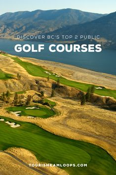 In early 2019, over 2500 BC Golf members took part in the largest provincial course ranking survey to date. It's no surprise that Talking Rock and Tobiano have been widely recognized as the top 2 public courses in BC, as these distinct layouts are examples of ingenious course architecture. Layouts, Golf Courses, Public, Rock, Landscape, Architecture, Arquitetura, Scenery, Skirt