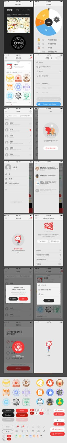 CongKong App.
