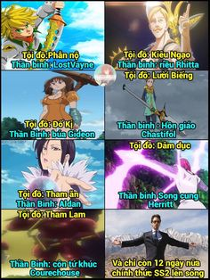 Read Chap 3 from the story Ảnh chế anime by (Thu Anh) with reads. Fan Anime, Anime Meme, Cool Pictures, Funny Pictures, Seven Deadly Sins, Anime Comics, Otaku, Haha, Comedy