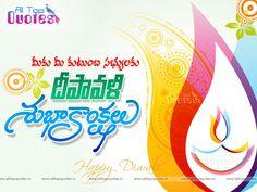telugu happy diwali/deepavali sms quotes and greetings online Happy Diwali Pictures, Happy Diwali Quotes, Happy Quotes, Diwali Deepavali, Diwali Wishes, Wish Quotes, Top Quotes, Hindi Quotes, Quotations
