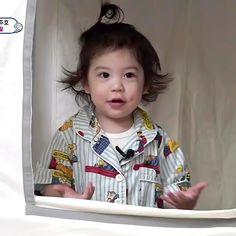 Superman Baby, Superman Gif, Baby Park, Ulzzang Kids, Korean Babies, Cute Gif, Cute Babies, Children, Bebe
