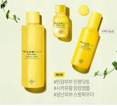 [K-Beauty] Lo nuevo en...Julio | Korean Beauty Dream K Beauty, Korean Beauty, Shampoo, Personal Care, Eye Liner, Cleansing Water, Dull Skin, Humectant, Sensitive Skin