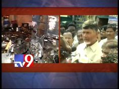 Chandrababu blames Kiran government for blasts