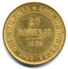 KUVA: SNY Euro, Gold Coins, Helsinki, Notes, Personalized Items, Vintage, Coins, Historia, Report Cards