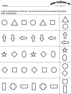 Free math worksheets for teachers, parents, students, and home schoolers. Teachers and Home schoolers use the math worksheets on this we. Pattern Worksheets For Kindergarten, Patterning Kindergarten, Preschool Workbooks, Sequencing Worksheets, Kindergarten Math Worksheets, Teacher Worksheets, Teaching Math, In Kindergarten, Teaching Geography