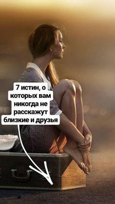 Brain Training, Life Rules, English Study, Keep Fit, Life Organization, Life Motivation, Book Making, Self Development, New Life