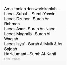 In syaa allah smua ada manfaatnya Prayer Verses, Quran Verses, Quran Quotes, Me Quotes, Motivational Quotes, Qoutes, Hijrah Islam, Doa Islam, Reminder Quotes