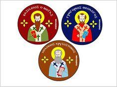 Έφτασαν οι Τρεις Ιεράρχες! Νέα φύλλα εργασίας - #logouergon