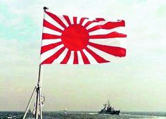 self-defenseforces Japan