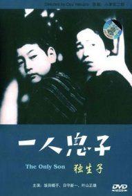 Figlio unico  Yasujiro Ozu
