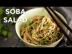 Refreshing and spicy soba noodle salad recipe, simply toss soba noodles in a honey soy dressing, garnish with green onion and cilantro.