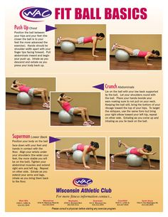 Try out these Fit Ball exercises the next time you workout! #TheWAC #FitBall #Exercise