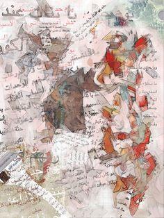 MF Kalfat ع اللي عايزين دولة العدل ساعة واحتلال عن احتلال يفرق واحتلال من احتلال يخلق من الشبه أربعين وِمِ البلد إقطاعة #maha_masoud #tweet_art_journal #ipad #photo #mixmedia #collage #at_maha_masoud_art_page http://www.facebook.com/mahalight1969