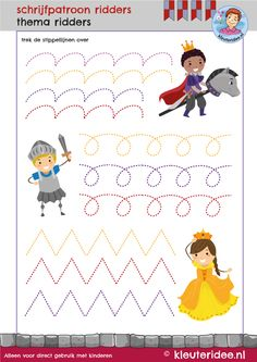 ►Interactive theme image ►Interactive kindergarten songs ►Language activities ►Math activities ►Writing activities ►Crafts Knights and noblewomen words with pictures for kindergarten Preschool Writing, Preschool Themes, Writing Activities, Preschool Activities, Fairy Tale Theme, Fairy Tales, All About Me Printable, Kindergarten Songs, Psychedelic Drawings