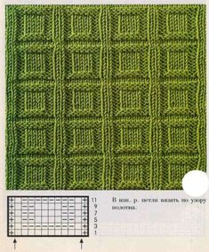 Knitting loom square stitch patterns 54 ideas for 2019 Loom Knitting Stitches, Knitting Charts, Lace Knitting, Knitting Patterns Free, Crochet Patterns, Embroidery Patterns, Hand Embroidery, Loom Patterns, Stitch Patterns