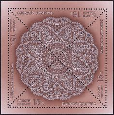 Yelets Lace  design by O. Shushlebina -Russia 2011.  In Yelets, a town of Lipetsk region, lace has been known since the end of the 18th century. http://елецкие-кружева.рф/   http://www.onlythat.com/home.php?cat=513