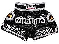 Muay Thai Shorts, Kickboxing gear, MMA Equipment at MuayThaiSport.com