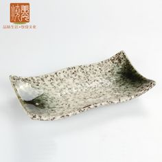 Japanese style ceramic sushi plate E431-60    Size: Length 7.8 inch