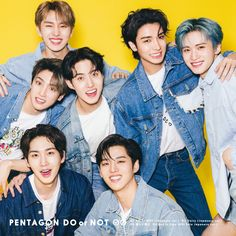 Pentagon Members, Pentagon Kino, Exo Fan Art, Pop Photos, E Dawn, Thing 1, Cube Entertainment, Asian Actors, Photo Book