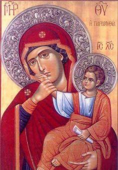 Kliknij aby obejrzeć w pełnym rozmiarze Raphael Angel, Archangel Raphael, Image Jesus, Madonna, I Love You Mother, Christian Artwork, Holy Quotes, Byzantine Icons, Holy Mary