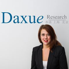 Maria is a member of Daxue Consulting's multinational team, based in China's major cities.
