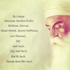 Greetings to all on Gurupurab. Guru Nanak Dev Ji's message of Sarbat da Bhala-all men & women are equal-is a blessing Sikh Quotes, Gurbani Quotes, Punjabi Quotes, Poetry Quotes, Qoutes, Motivational Quotes, Miss You Dad Quotes, Sister Quotes, Quotes About God