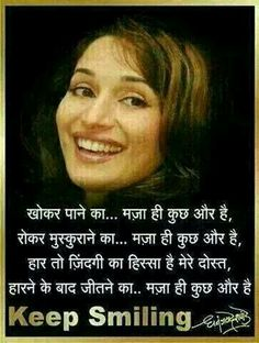 155 Best Hindi Quotes Images Hindi Quotes Manager Quotes Quotations