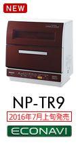 NP-TR9