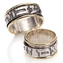 This Too Shall Pass: Silver Spinning Ring with Gold Highlight I really really really love this ring!!!