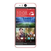 HTC Desire Eye 16GB 4G Mobile Red