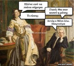 Ancient Memes, Humor, Funny Jokes, Lol, Movie Posters, Painting, Greeks, Funny, Humour