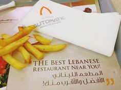 Shish Taouk Combo meat on my table @automaticrestuae @ibnbattutamalls  The Best Lebanese Cuisine  #zomatodubai  #zomatouae #dubai #dubaipage #mydubai #uae #inuae #dubaifoodblogger #uaefoodblogger #foodblogging #foodbloggeruae #dubailifestyleblogger #dubailifestylephotographer #foodphotography #foodgasm #foodstagram #instagram #instafood #theshazworld #automaticcafe #automaticgrill #ibnbatutamall
