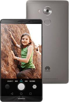 "Huawei Mate 8: Officially a screen 6"", Kirin 950 and 4000mAh battery"