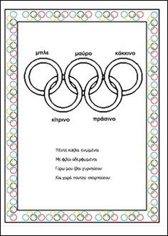 κύκλοι Class Games, School Games, Soccer Crafts, Sports Coloring Pages, Easy Arts And Crafts, 1st Day, School Projects, School Ideas, Olympic Games
