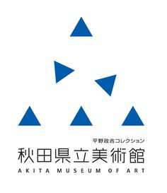 Museum M