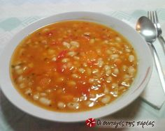 You don't have to soak the beans overnight for this fasolada (bean soup). So that makes it a very quick recipe to make. Greek Recipes, Quick Recipes, Soup Recipes, Dinner Recipes, Cooking Recipes, Greek Cooking, Vegetarian Cooking, Bean Soup, Food To Make