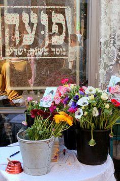 Israel Flea Market