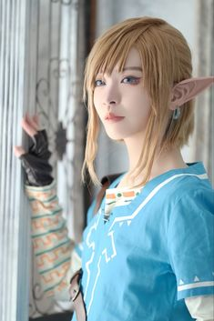 Accueil / Twitter Legend Of Zelda Characters, Disney Characters, Fictional Characters, Cosplay, Disney Princess, Twitter, Fantasy Characters, Disney Princesses, Disney Princes