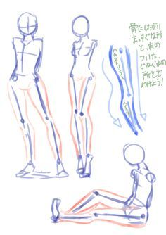 Exceptional Drawing The Human Figure Ideas. Staggering Drawing The Human Figure Ideas. Body Reference, Drawing Reference Poses, Anatomy Reference, Drawing Poses, Drawing Legs, Body Drawing, Anatomy Drawing, Manga Drawing, Manga Tutorial