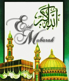 Eid Animated wallpapers