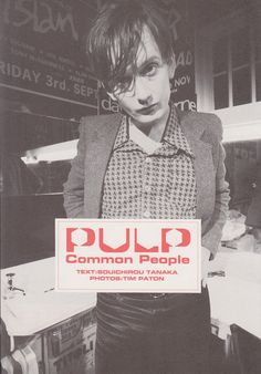 Pulp from Smashing Magazine 1995 Dec issue