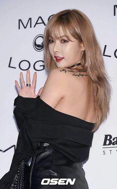 Пошук новин за запитом #hyuna